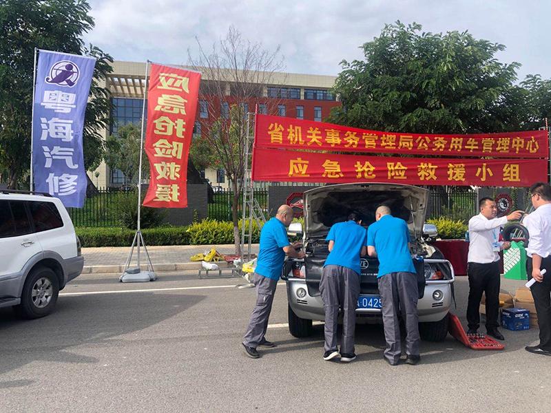 我公司应甘肃省机关事务管理局公车管理中心的邀请,举办了第三场大型义诊活动