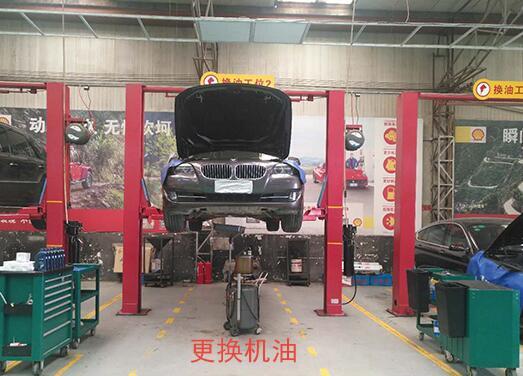 汽车保养维护知识:汽车美容店是怎么样来处理的?