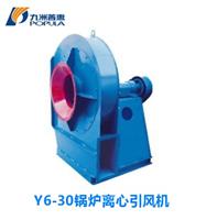 Y6-30锅炉离心引风机