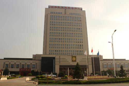 长治襄垣国际大酒店(五星)