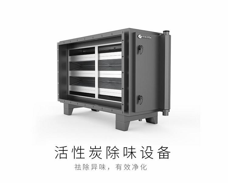 山西除味箱:除味箱箱体式安装-德顺康达