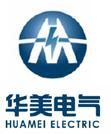 河南省华美电气科技有限公司