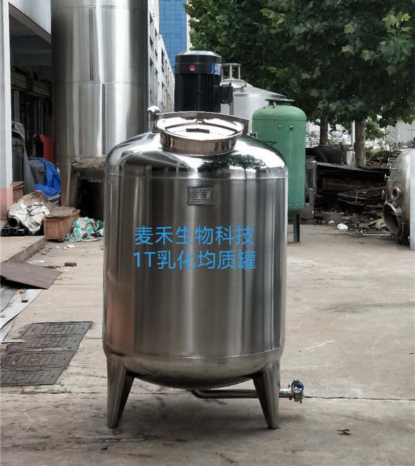 酿醋设备安装