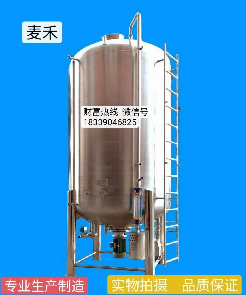 河南发酵罐安装
