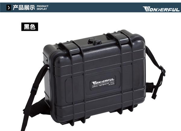 怎样才能选购到一个好的防护箱?