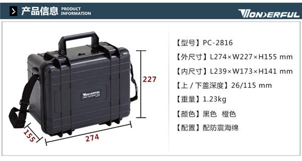 北京安全塑料箱