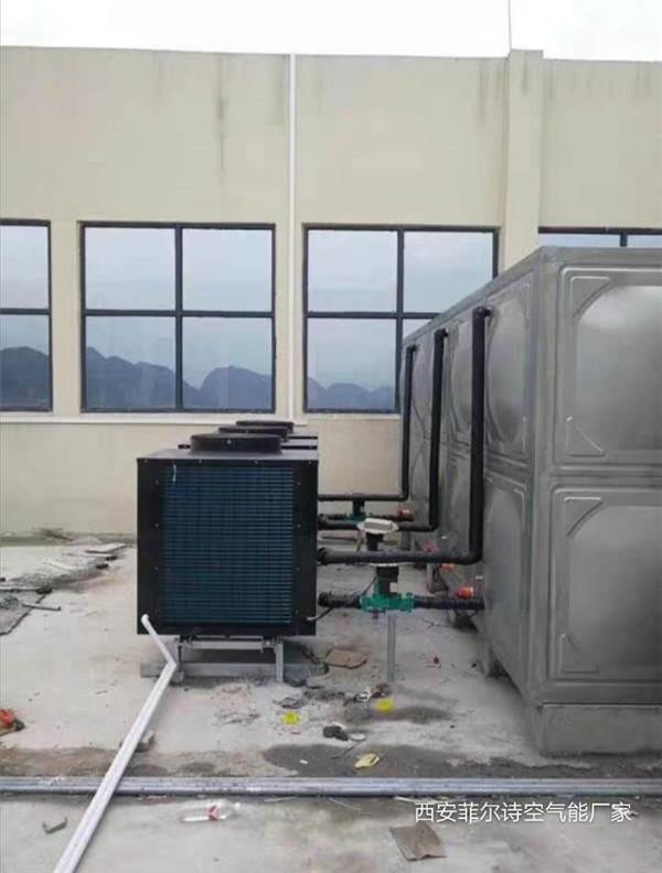 陕西菲尔诗空气能热泵