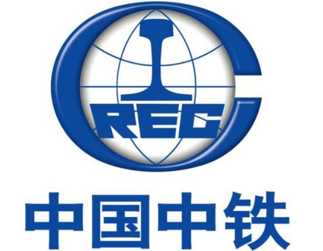 中铁(上海)工程局