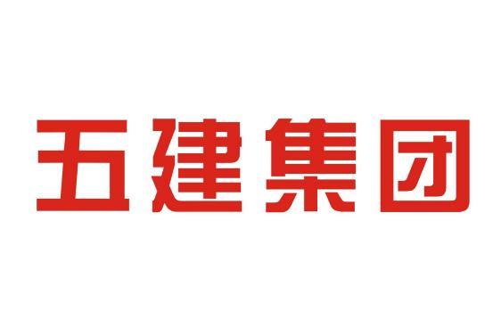 湖北省五建