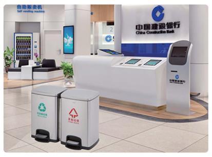 中国建设银行脚踏两分类垃圾桶案例