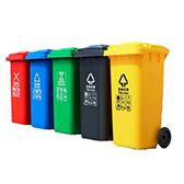 新疆分类垃圾桶