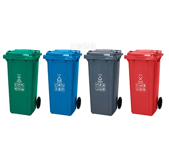 分类塑料桶