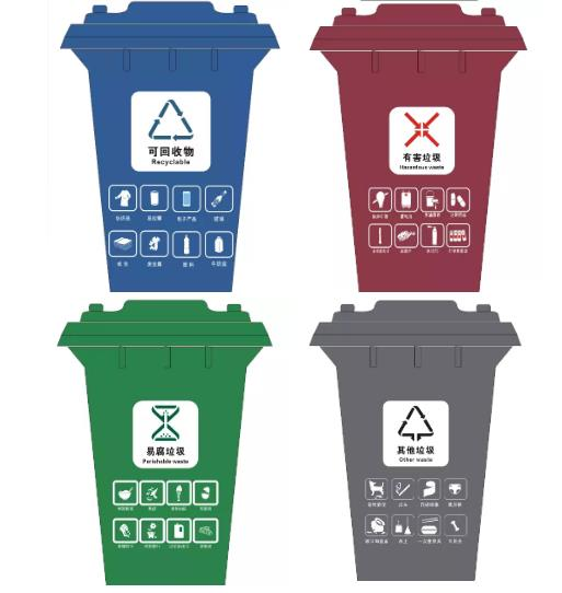 新疆垃圾桶