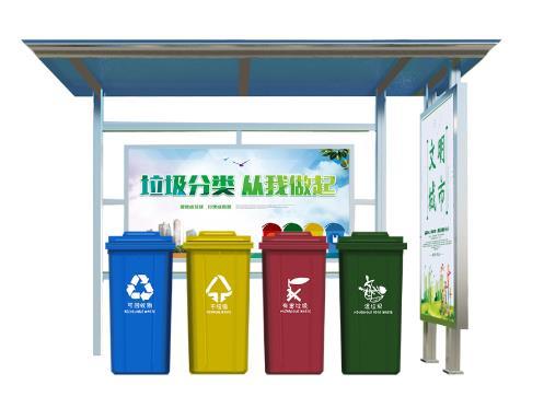 四分类垃圾分类亭都有哪些分类呢,会带来什么好处呢?