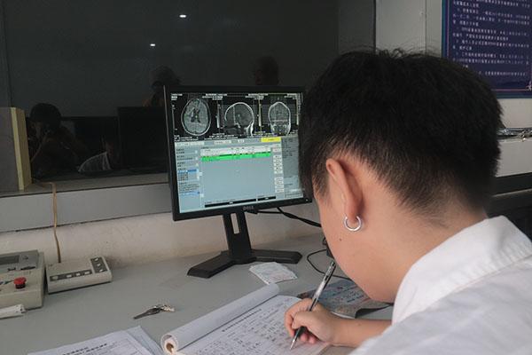 放射科科室