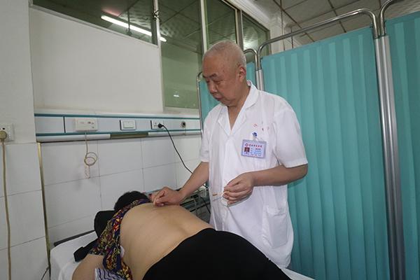 颈肩腰腿痛针灸