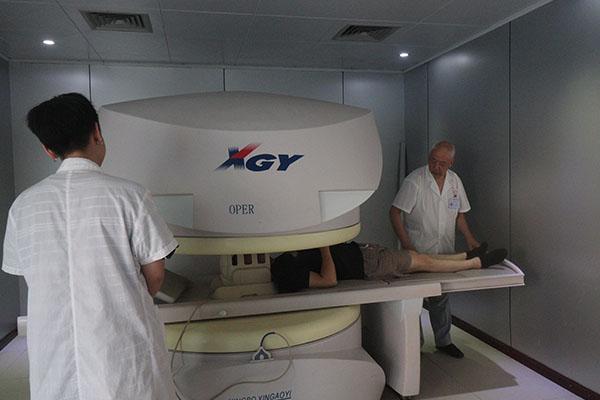 磁共振检查