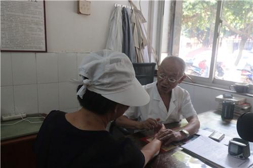 老人眼科体检项目