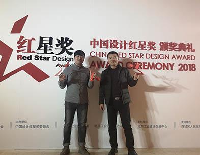 乐品结构总监与设计主管参加2018红星奖颁奖典礼
