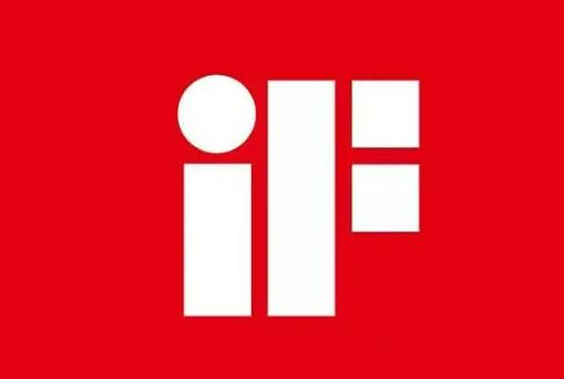 德国iF设计奖