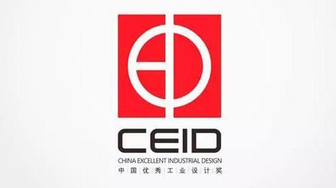 中国工业优 秀设计奖