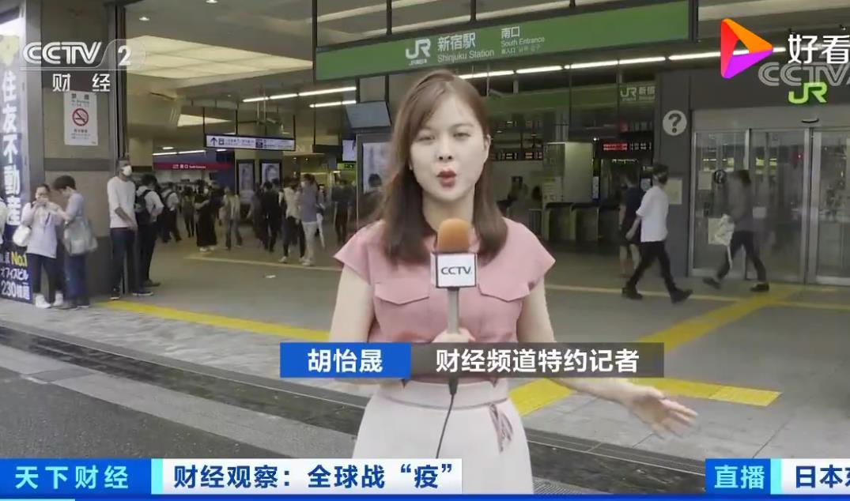 巴西奥运代表团下榻酒店7人感染 东京疫情反弹引忧