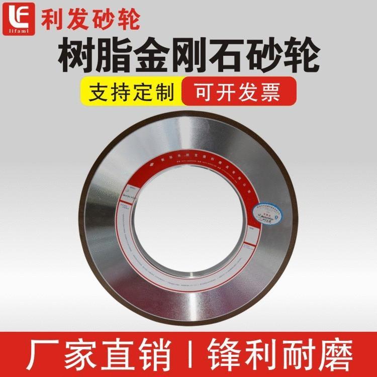 树脂砂轮的使用效果重要因素在磨削环节
