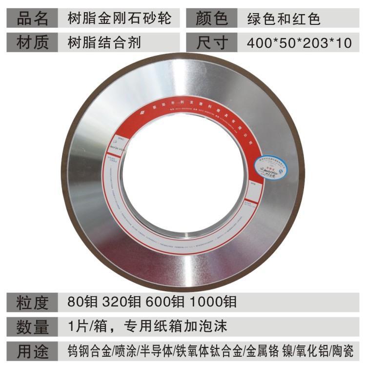 树脂砂轮厂家分享判别树脂砂轮切割片的方法
