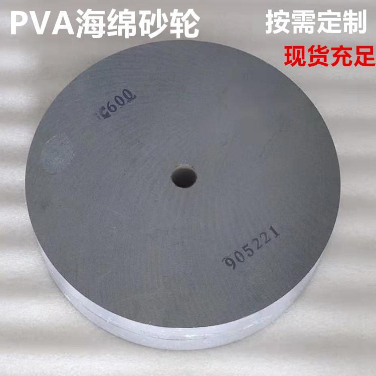pva砂轮厂家给大家总结的几点砂轮的检查方法