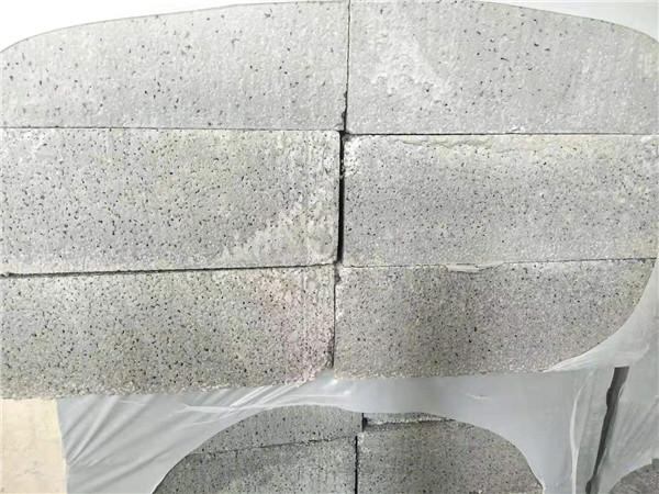 如何进行外墙保温砂浆施工技术要点及注意要素