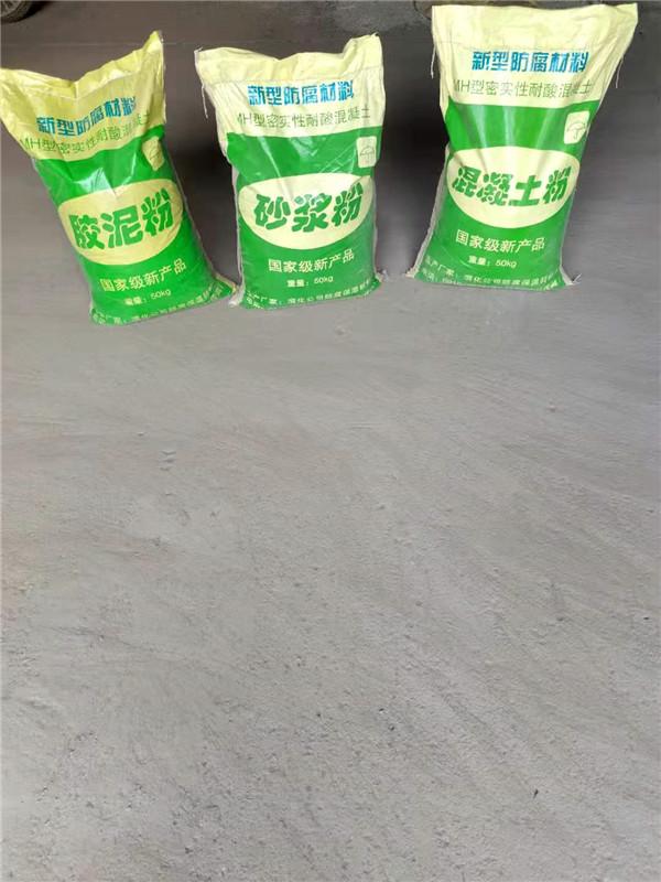 你知道抹面砂浆是什么?有何特性?