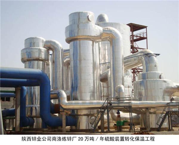 陕西锌业公司