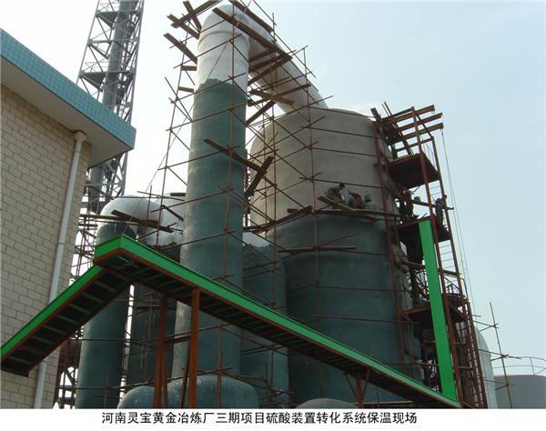 河南灵宝黄金冶炼厂三期项目