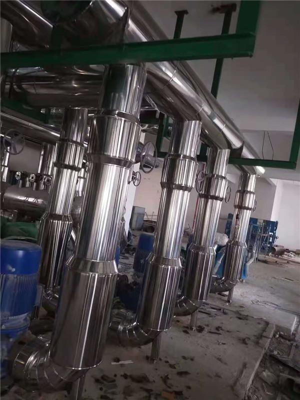 渭南高新区惠丰化学有限公司施工现场