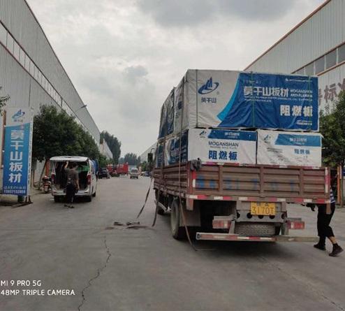 郑州莫干山阻燃板