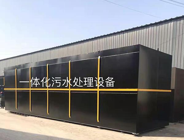 四川污水处理厂家