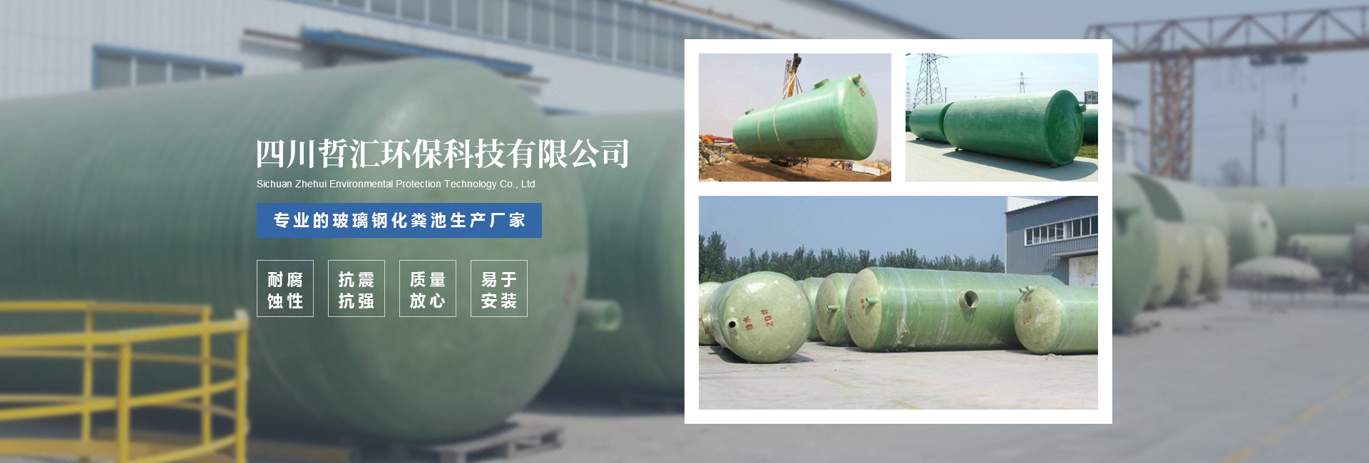 四川一体化泵站