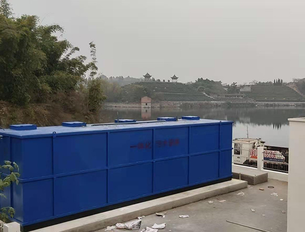 废水处理案例
