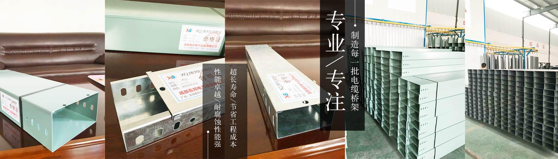 四川防火桥架销售