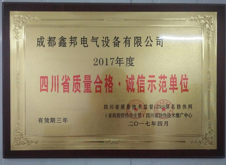 四川电缆桥架生产