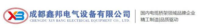 四川槽式电缆桥架生产