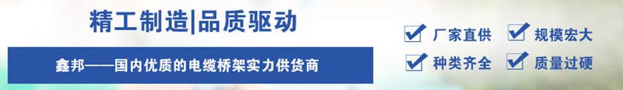 四川槽式电缆桥架厂家