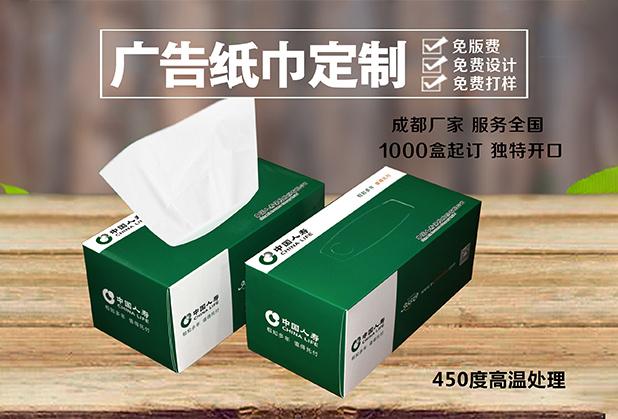 杠上花纸业与您安利抽纸盒定做常见问题!