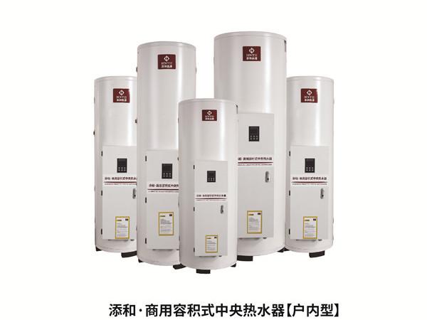 河南中央热水设备
