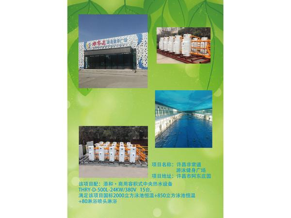 河南节能热水设备价格