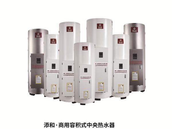 容积式热水器安装