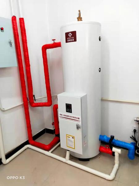 添和热源300L商用热水器