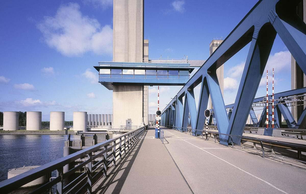 四川新禾达瑞路桥工程有限公司