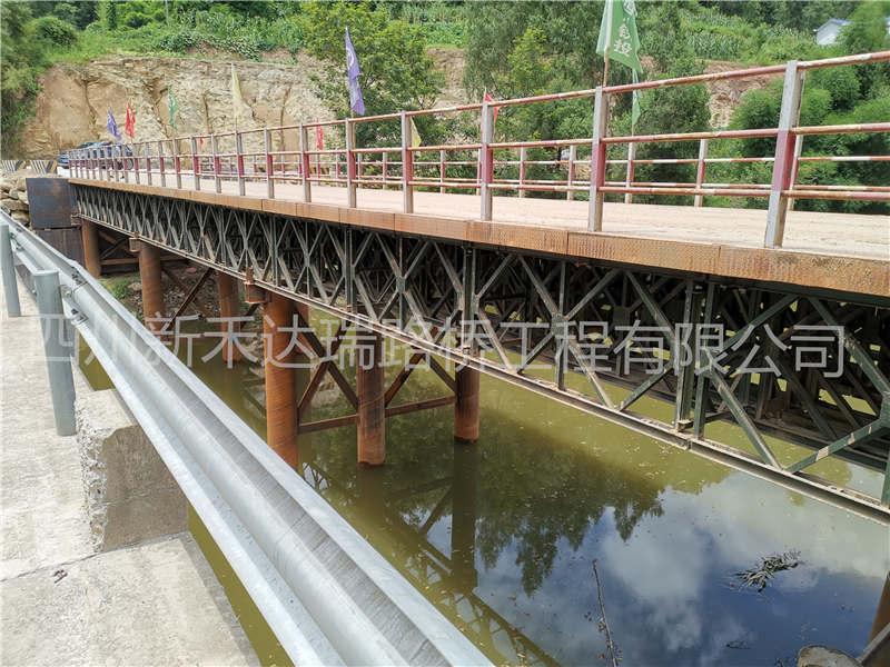 四川贝雷桥工程