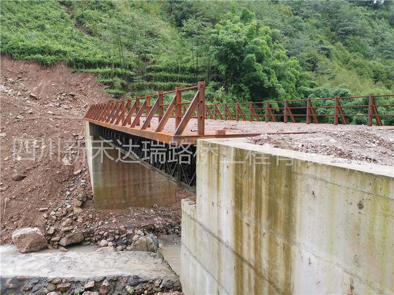 四川贝雷桥厂